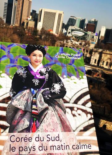 Livre Corée du Sud, le pays du matin calme